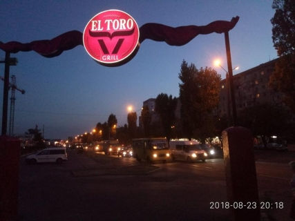 "Ресторан ""El TORO Grill"". Одесса."